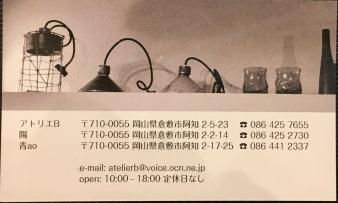 9AB45CFC-488D-4290-8D2F-BF47E56A377C
